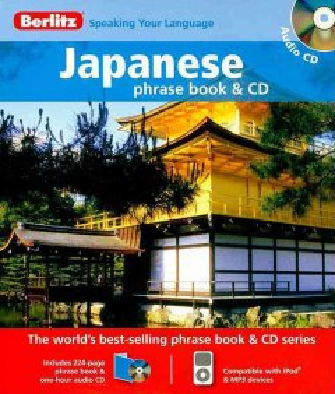 Japanese Phrase Book & CD