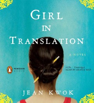 Girl in Translation