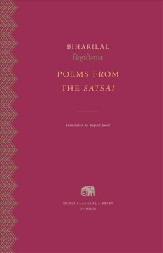 Poems From the Satsai