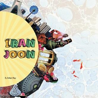 Iran joon