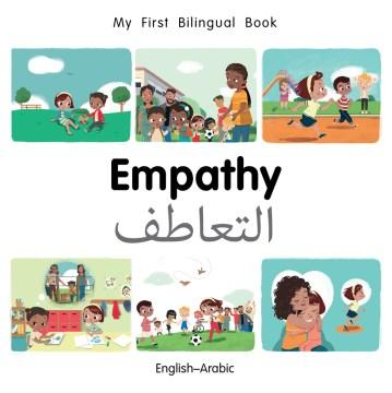 Empathy = التعاطف - Empathy