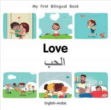 Love = حب / - Love