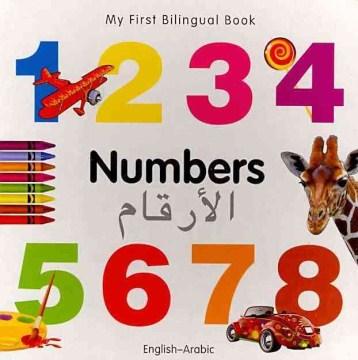 Numbers = الأرقام - Numbers