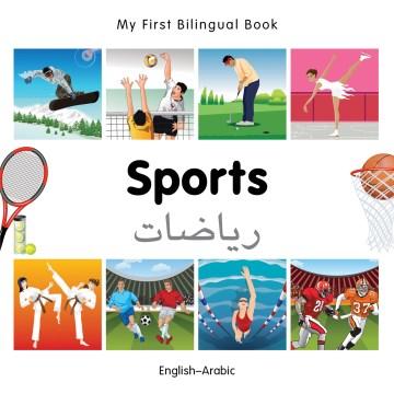 Sports = رياضات : English-Arabic / - Sports