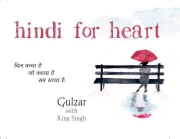 Hindi for heart