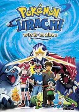 Pokémon Jirachi