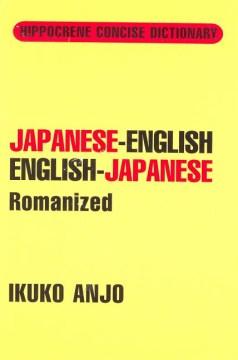 Japanese-English/English-Japanese Romanized