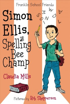 Simon Ellis, Spelling Bee Champ
