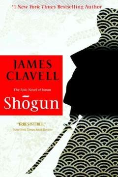 Shōgun