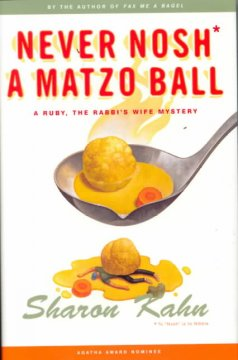 Never Nosh A Matzo Ball