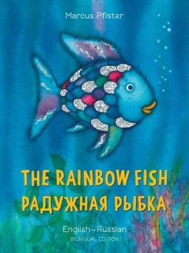 The rainbow fish = Радужная рыба - The rainbow fish