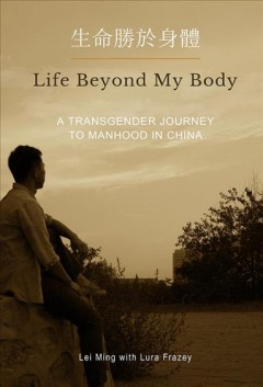 Life Beyond My Body