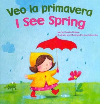 Veo la primavera