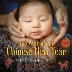 The animals of Chinese New Year = 中国农历新年动物生肖 - The Animals of Chinese New Year