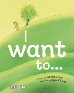 I Want to