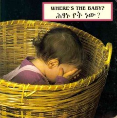 Where's the baby? [English/Amharic]