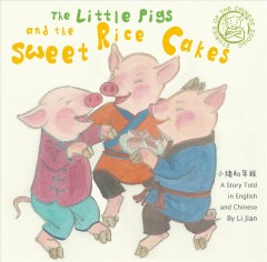 The little pigs and the sweet rice cakes = 小猪和年糕 : a story told in English and Chinese - The Little Pigs and the Sweet Rice Cakes