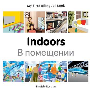 Indoors = В помещении : English-Russian - Indoors