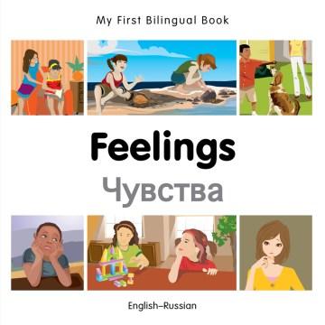 Feelings = Чувства : English--Russian - Feelings