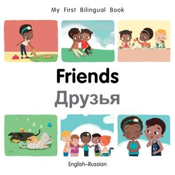 Friends = Друзья : English-Russian - Friends