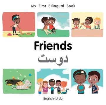 Friends = دوستوں - Friends