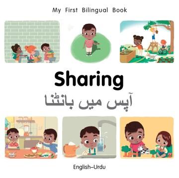 Sharing = حصہ داری - Sharing