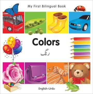 Colors= رنگ - Colors
