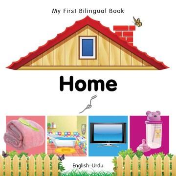 Home = گھر : English-Urdu - Home