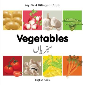 Vegetables= سبز?اں - Vegetables