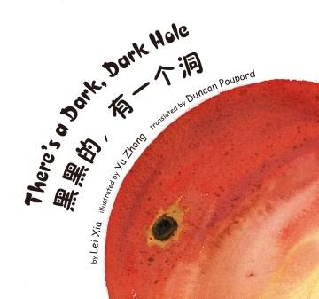 黑黑的, 有一个洞 = There's a dark, dark hole - Hei hei de, you yi ge dong