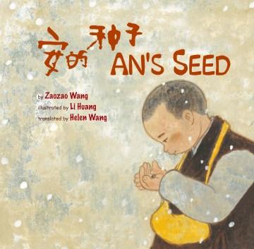 An's seed