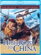 High road to China [videorecording (Blu-ray)]