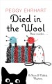 Died in the wool [large print]