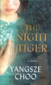 The night tiger [large print]