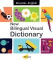 New bilingual visual dictionary : English-Russian