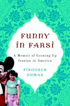 Funny In Farsi, reviewed by: Katie <br />