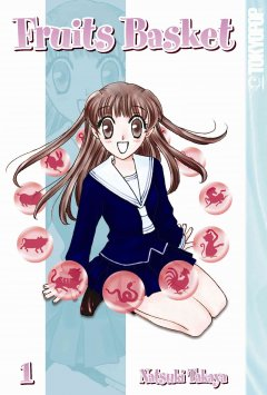 Fruits Basket,