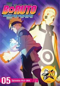 Boruto- Naruto Next Generations Set 5
