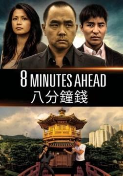 8 minutes ahead = Ba fen zhong qian