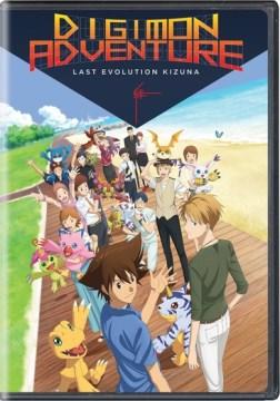 Digimon Adventure- Last Evolution Kizuna