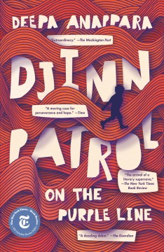 Djinn Patrol on the Purple Line A Novel