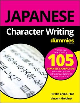 Japanese character writing
