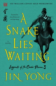 A snake lies waiting / The Definitive Edition