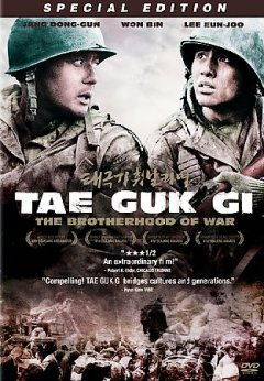The Brotherhood of War = Tae Guk Gi