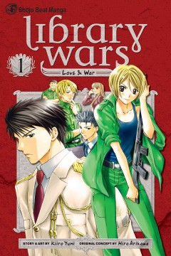 Library Wars Love and War,