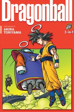 Dragon Ball. 3-in-1. Volume 12 : 34, 35, 36