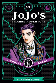 JoJo's Bizarre Adventure, Part 1: Phantom Blood