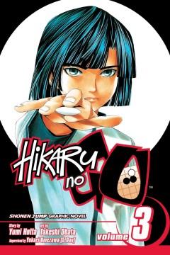 Hikaru no go. 3, Preliminary scrimmage