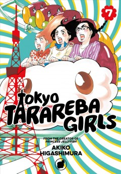 Tokyo Tarareba girls. 7, Dirty laundry