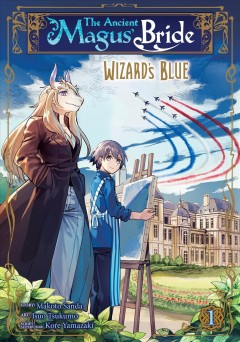 The ancient Magus' bride - wizard's blue. 1